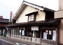 大江山カテゴリ画像店